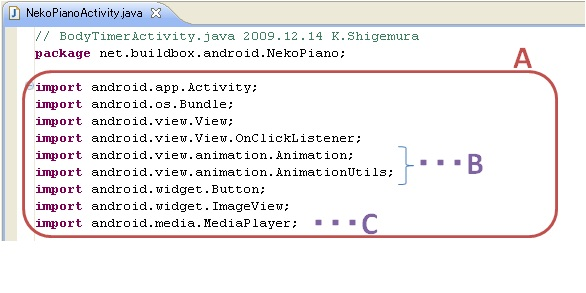 Androidプログラミング講座』 第...