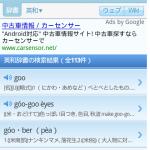 device-2013-01-11-225400