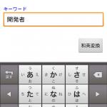 device-2013-01-12-002328