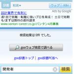 device-2013-01-12-002343