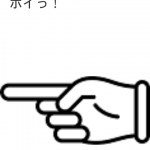device-2013-01-13-190225