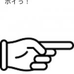 device-2013-01-13-190231