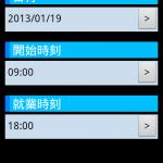device-2013-01-19-165513