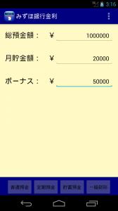 device-2013-02-02-121655
